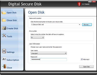 Digital Secure Disk screen shot